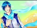 【KAITOが】ひつじの子守唄【眠れないマスターに歌ってくれました】