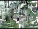 【ニコニコ動画】狼の守護像【埼玉編】を解析してみた