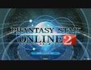 PSO2 - 実況プレイ 92