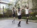 【まりあ・えのき・ろみ@】Girls 踊ってみた【初投稿】