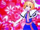 【MMD】アリスと人形たちでHeart Beats【蓬莱版】