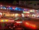 Bangkok Nana Plaza 2nd floor