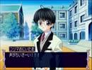 【シスタープリンセス】12人の妹は俺のもの実況 part.13