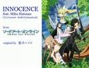 【ニコニコ動画】初音ミクAppend(V3)@INNOCENCE(fromソードアート・オンライン)を解析してみた
