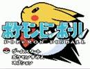 懐かし神ゲー 「ポケモンピンボール」 を実況プレイ! thumbnail