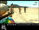 【神回】おっさんのGTA4【カメラはその一部始終を捕らえた!!】