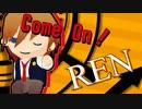 【ニコニコ動画】【人力習作】レンレン★バーニングナイト【うたプロイド】を解析してみた