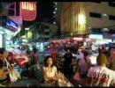 Bangkok at Nana plaza night