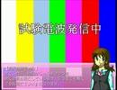 実況プレイ「Re:kinder」最終回(仮)