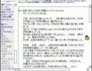 【洒落怖】怖い話も皆で読めば怖くない! …かも【実況】part14-18 thumbnail
