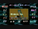 【ニコニコ動画】【ボカロ+UTAU】ODDS&ENDSを合わせてみた【合唱】を解析してみた