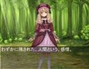 【CAVE幻想入り】エレメントドールが幻想入り【東方大往生】第01話