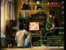 【ニコニコ動画】【永井先生】ぷーん、セブンスター懇願、身長、冷凍食品、遺言を解析してみた