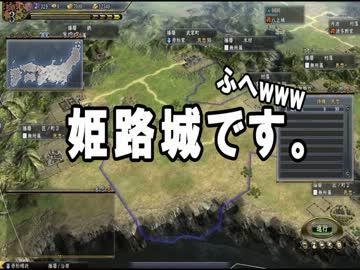 実況】一門・東方縛りpart1【信...