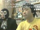 【ニコニコ動画】【2013/5/08】 ピョコ生#088 超会議のポスターを破いたらバカが怒り出した!を解析してみた