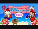 北海道民がはじめて沖縄行ってきたべさ!【その3】 thumbnail