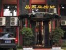 【新唐人】有名火鍋店の羊肉は「ネズミ肉」だった?