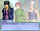 【腐向け】徐々に奇妙な物語 「すれ違う想い」 thumbnail