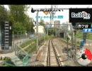 [ PS3 ]( RailFan )JR東日本・中央線vol.5 四ツ谷→御茶ノ水 PlayG