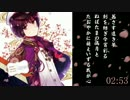 【コメント用】ヘタリア キャラクターCD II Vol.2 日本/夢旅路【無音動画】