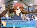 この青空に約束を サイドストーリー4(フォセット) thumbnail