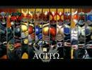 【OP】仮面ライダーアギト メドレー【ED】 thumbnail