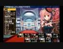 【実況】ダンジョントラベラーズ2 王立図書館とマモノの封印 part-10.5