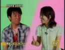 まんとら #72 有野の穴 ゲスト:金田朋子