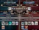 【LoVRe2】全国ランカー決戦 LALA vs ドラクエⅦはお thumbnail