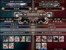 【LoVRe2】全国ランカー決戦 暗黒神 vs D.C.