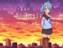 【愛歌カナ】No Logic【UTAU】