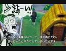 【ぶつ森】とびだせ どうぶつの森 ほっこり字幕プレイ 19ベル【字幕】 thumbnail