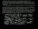 【ニコニコ動画】台湾人評論家から見た韓国[日本人には理解不能な卑しき韓国人]を解析してみた