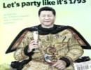 【新唐人】習近平の「中国夢」の二つの危険性