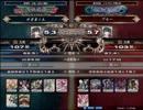 【LoVRe2】全国ランカー決戦 かざまくん vs ブルー