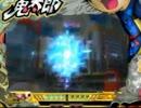【ニコニコ動画】【永井先生】Pミタ『CRゲゲゲの鬼太郎』を解析してみた