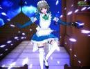 【MMD】咲夜さんが自機復活と聞いて【まじかる☆さくやちゃん喜びの舞】