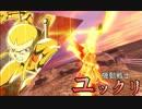 【EXVS】機動戦士ゆっくり 第18話【B】