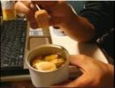 【ニコニコ動画】【永井先生】缶つまを解析してみた