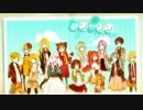 【ニコニコラボ】 シンガソン 【ボーカロイドオリジナル】 thumbnail