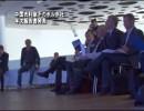 【新唐人】中国吉利傘下のボルボ社 年次報告書発表