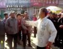【新唐人】陳情者の覚醒 街頭で「天は中共を滅する」