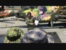 【ニコニコ動画】2013年5月12日 木更津駐屯地航空祭 第4対戦車ヘリ隊 対戦車道講座(前編)を解析してみた
