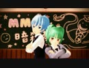 【MMD】渚くん&茅野ちゃんでメランコリック【暗殺教室】