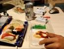 【ニコニコ動画】【永井先生】愛媛の寿司講座を解析してみた