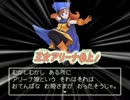 【DQ4】ドラゴンクエスト4 ゆっくりと導かれてみる Part02 第二章【PS版】 thumbnail