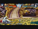 V-MUGEN - HD Lifebar Released
