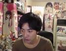 【ニコニコ動画】20130512-1 NER=ネル 今週もお邪魔します。 06を解析してみた