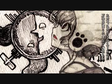 MV】HΨ=世界創造=EΨ / 黒猫アン...