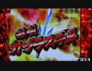 【パチンコ】CR風来のシレンFPF 第2話D版